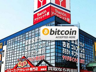 Japan based Yamada Denki Now Accepts Bitcoin Payments