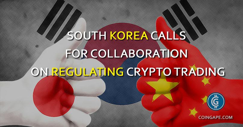 South Korea Calls for Collaboration on regulating Crypto Trading
