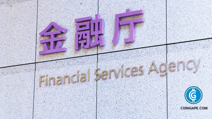 FSA Strict in Japan, orders to Conduct Onsite Inspections on Crypto Exchanges