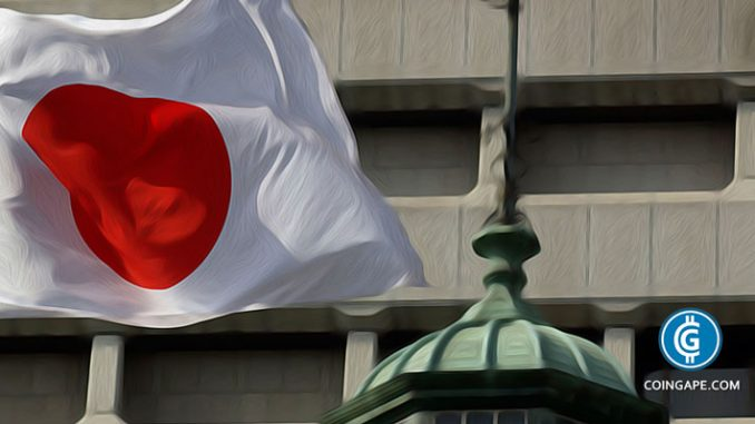 japan FSA