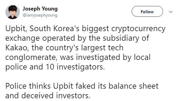 upbit exchange