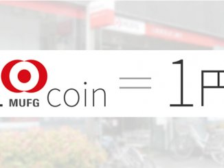 MUFG Coin