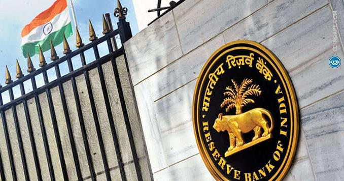 Autonomy of Reserve Bank 'essential', says finance ministry