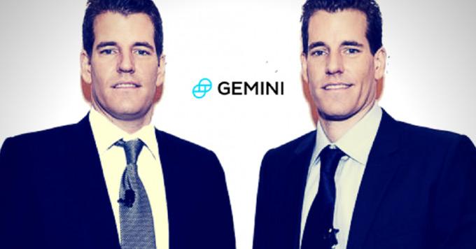 gemini exchange