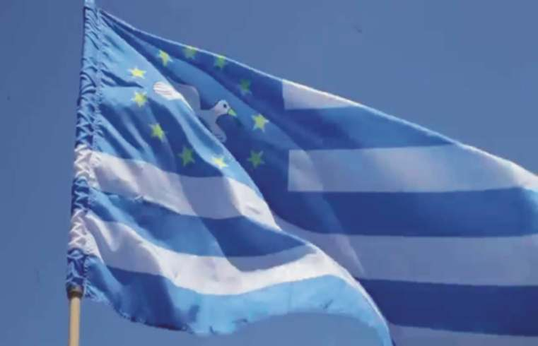 Anonymous Group of Southern Cameroons Launches AmbaCoin Cryptocurrency