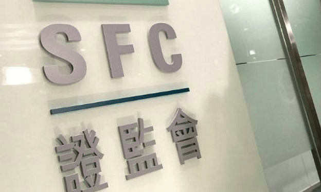 HongKong Pulling off Crypto Firms and Traders under SFC with Taut Regulations