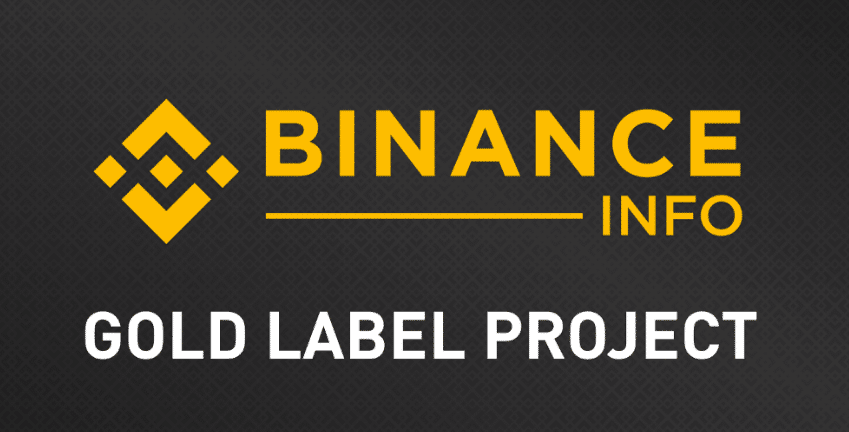 PR: Binance Info 'Gold Label' list of trustworthy projects adds QTUM and Ontology