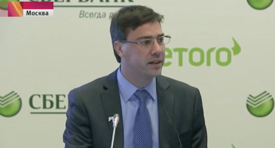 We Still Have Sometime Left For A Bitcoin ETF To Be Approved Says eToro Chief Yoni Assia