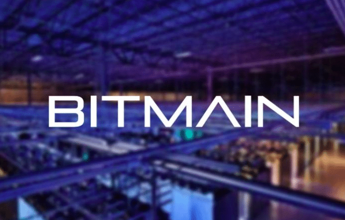 Bitmain Taps Product Engineer As New CEO, Co-founders Wu and Zhan Remotely Working