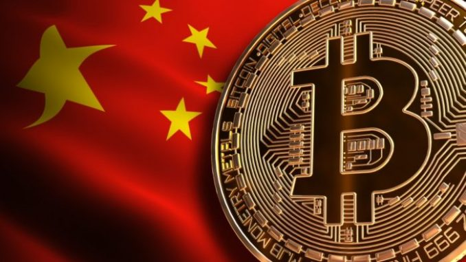 china bitcoin legal