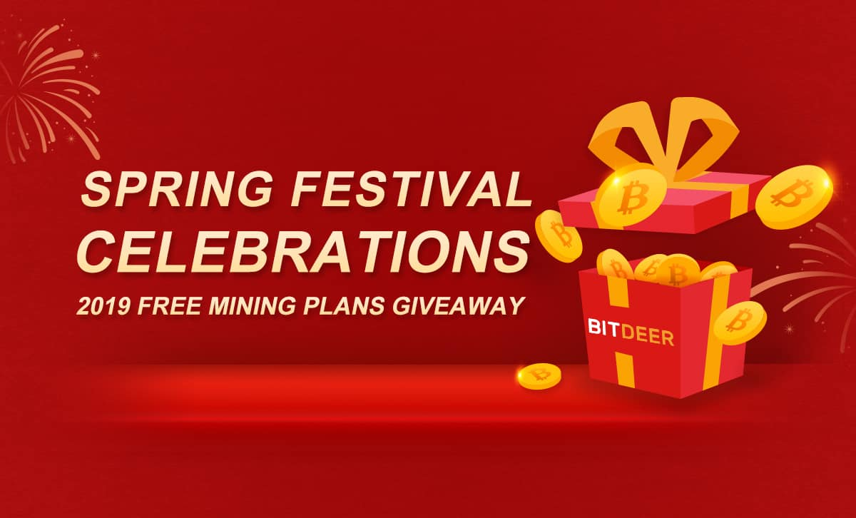 BitDeer.com Kicks off Spring Festival Celebrations with a 14,000 Red Envelope Giveaway