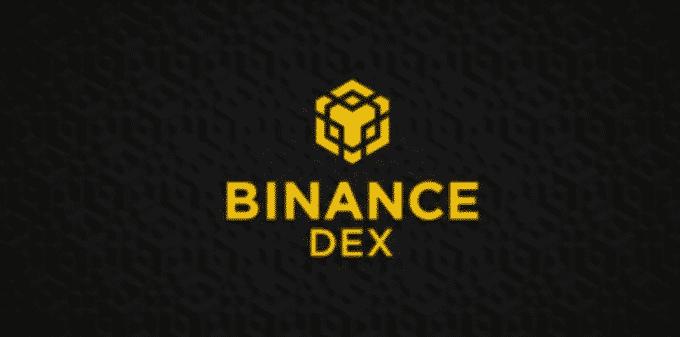 "Binance DEX ""Binance Chain"" is Ready for Public Testing on February 20 :CZ"