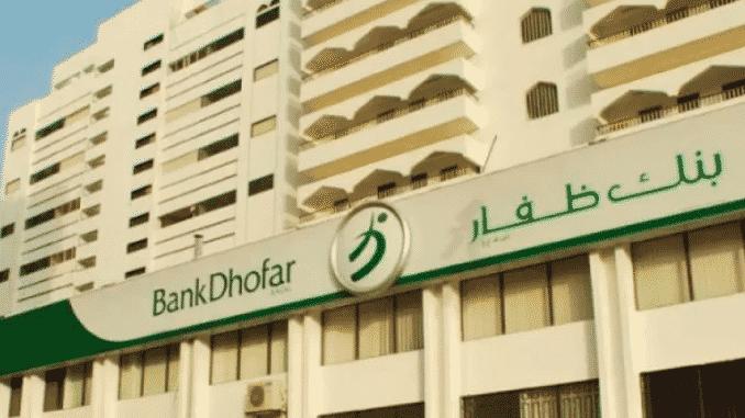 Bank Dofhar