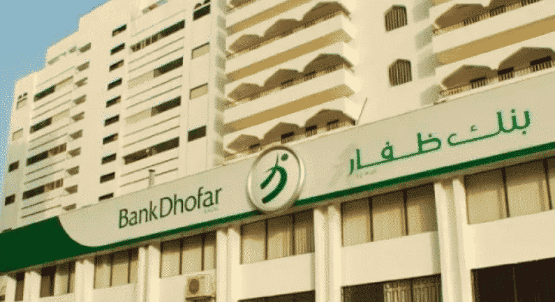 Oman's Second Largest Bank Extending RippleNet on Mobile App, Successfully Tested to India