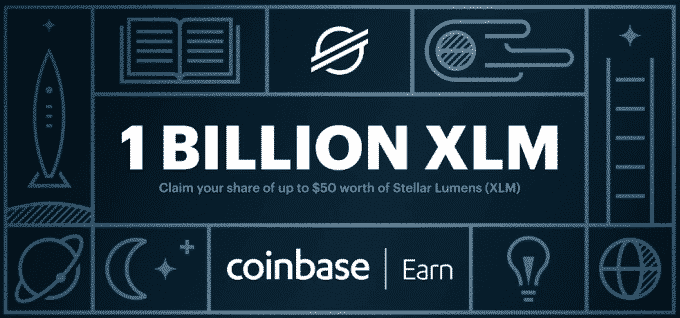 Coinbase and Stellar Announce $100 Million Worth of XLM Rewards