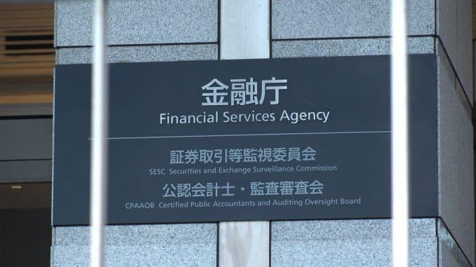 FSA Japan crypto raid