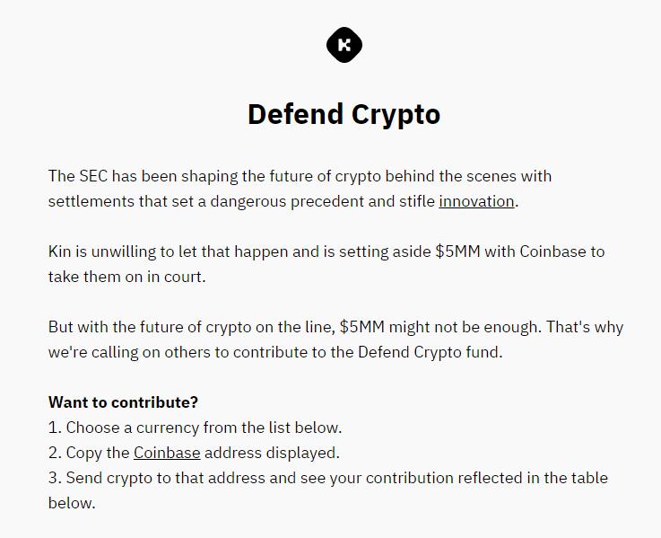 Defend-Crypto