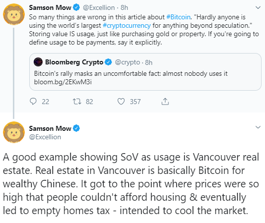 Samson-Mow