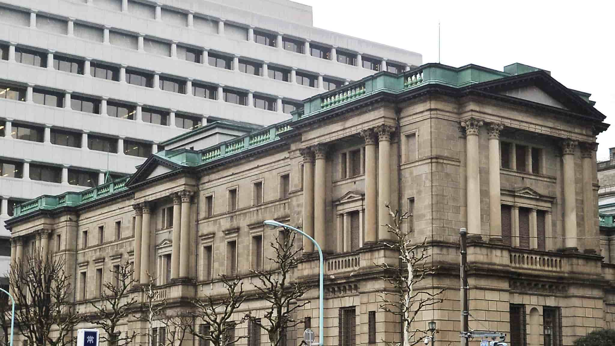 Libra - Bank of Japan Puts Strict Question on Facebook's Libra Coin