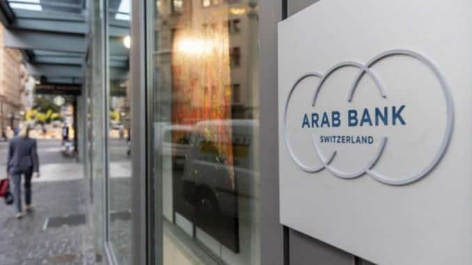 Arab Bank Switzerland