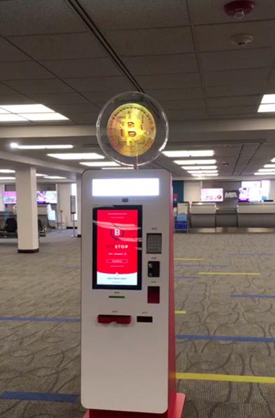 BTC ATM
