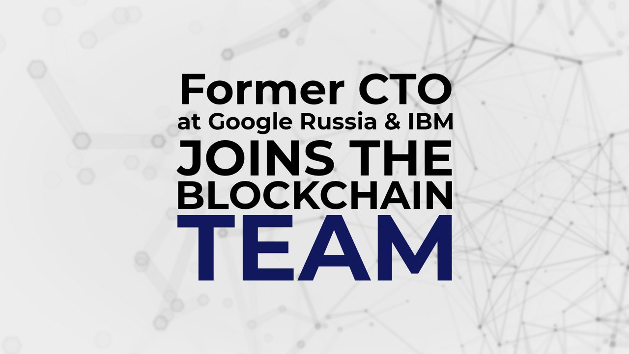 Interview: Former Google CTO Joins Credits Project As CBO, But, Why Blockchain?