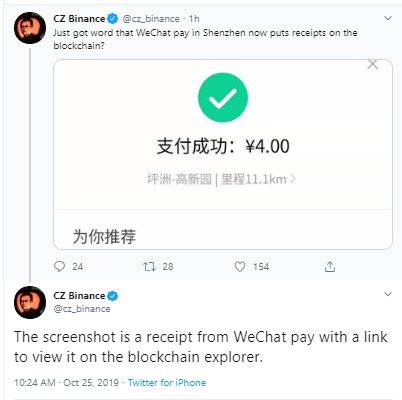 Blockchain Adoption: WeChat Pay Now Puts Receipts On Blockchain