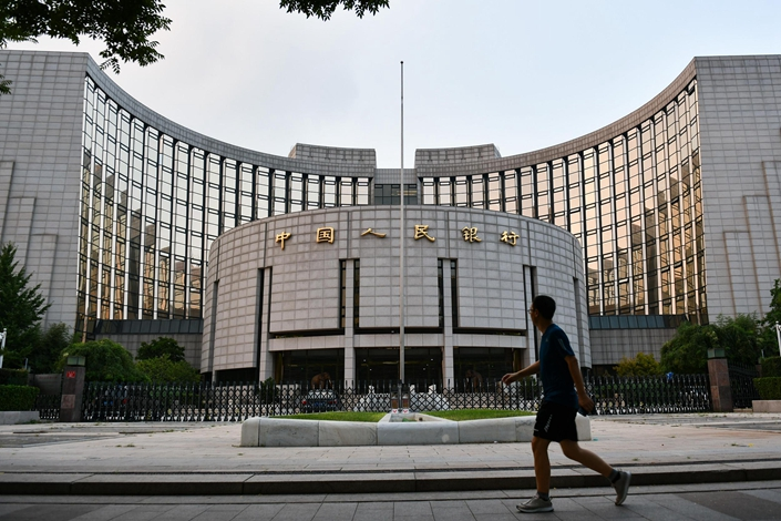 China Central Bank Official Predicts Stiff Competition Among Banks Upon the Launch of Digital Yuan