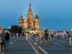 Russia, Bitcoin, BTC