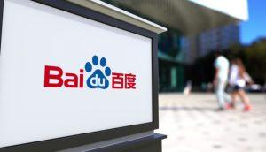 Baidu blockchain Xuperchain