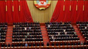 China Blockchain Fund