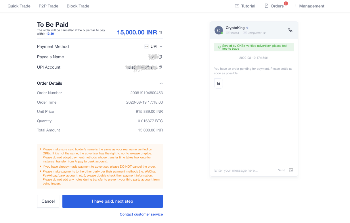 buy bitcoin with UPI