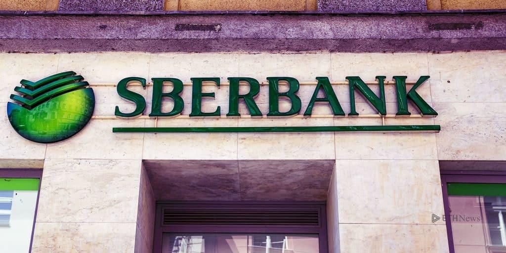 SberCoin by Sber Bank
