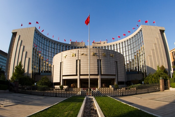 China's PBOC to Test Cross-border Digital Currency Payments With Other Central Banks