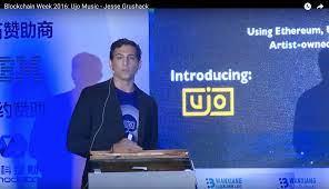 Jesse Grushack   Ujo Music platform