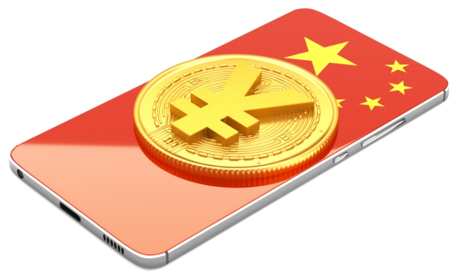 Alibaba's Ant Group to Allow Online Bank MYBank Test China's CBDC Digital Yuan