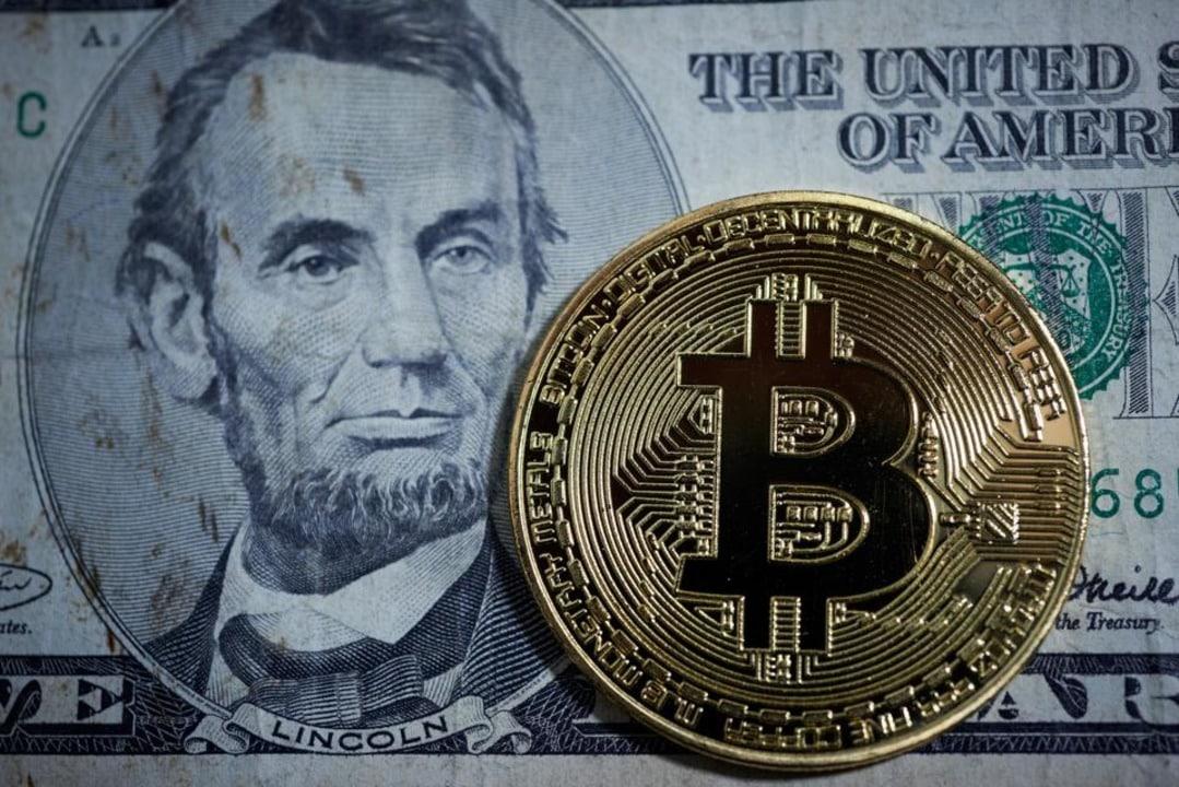 US Treasury