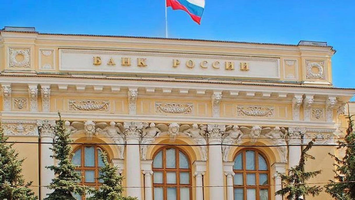 Russia Set to Start Digital Rouble Trials From 2022