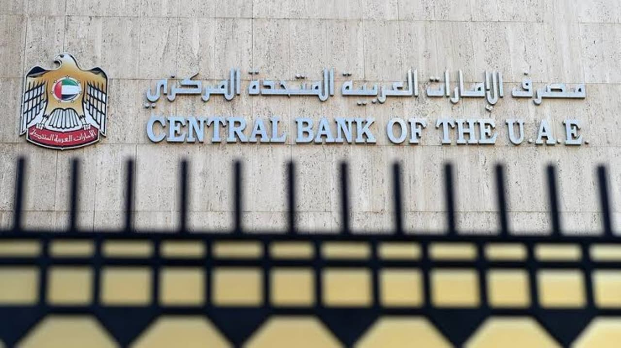 Just-In: UAE Central Bank Sets CBDC Strategy Deadline