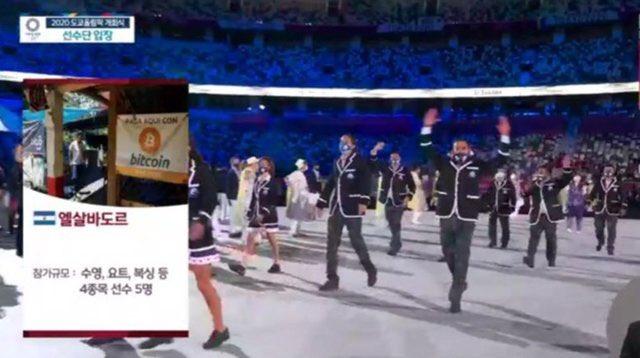 Did El Salvador Just Represent Bitcoin (BTC) at Tokyo Olympics?