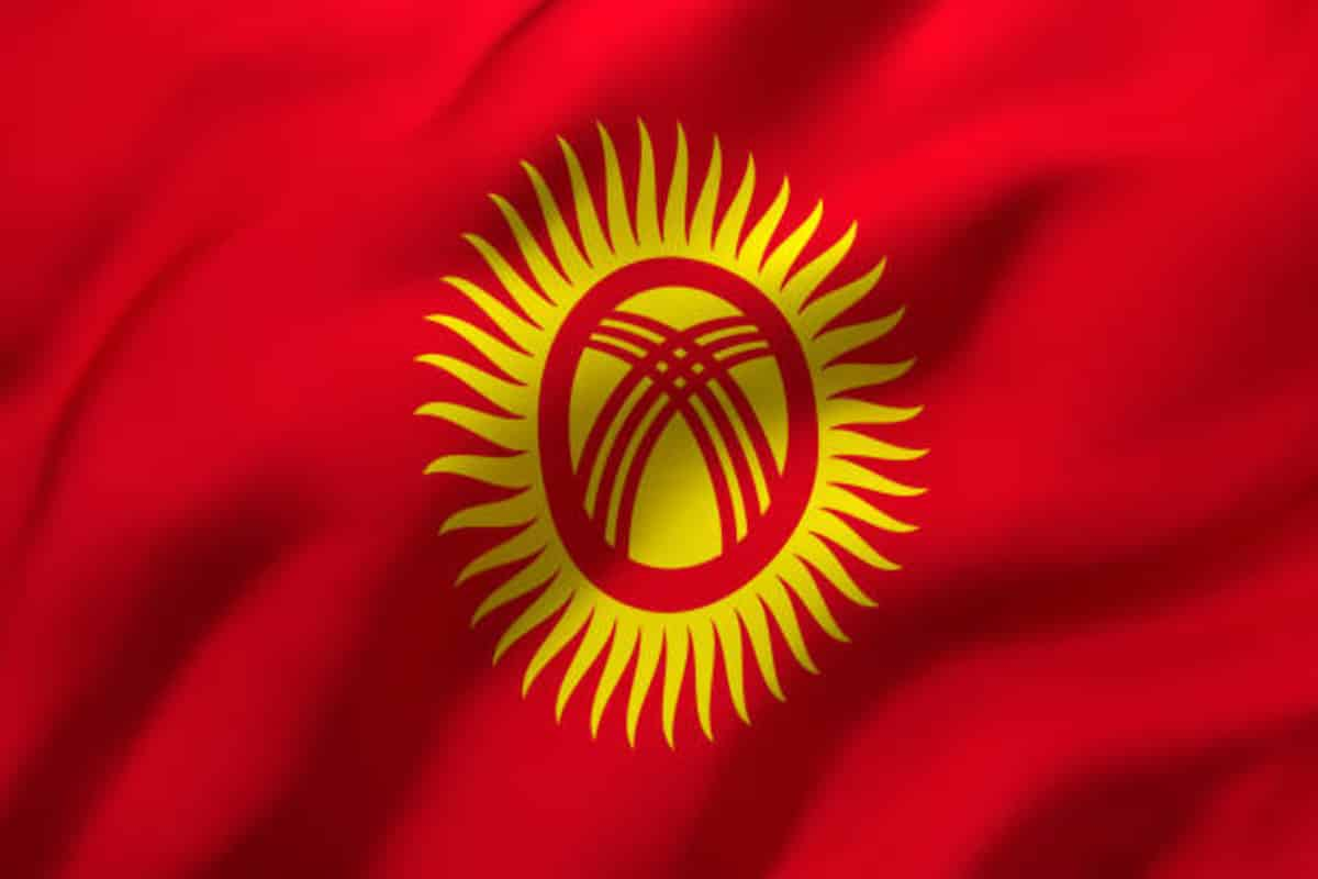 Kyrgyzstan Authorities Reveal over 500 Illegal Crypto Mining Farms