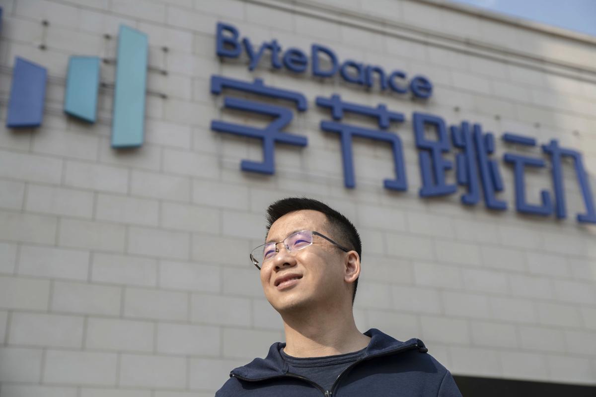China Internet Giant